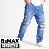 【胖胖星球】中大尺碼‧個性破壞造型牛仔褲 38~50腰‧加大【88355】