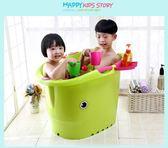 立霸加大款0-15歲兒童洗澡桶寶寶塑料浴桶嬰兒泡澡桶浴盆加厚可坐igo 衣櫥の秘密