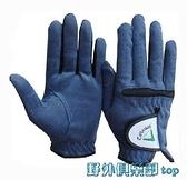 高爾夫手套 高爾夫手套男雙手callaway卡拉威耐磨右手超纖布男士golf手套左手 快速出貨