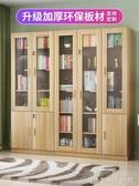 辦公文件柜木質辦公室資料檔案柜帶玻璃書柜帶鎖家用收納儲物柜子 創時代YJT