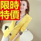 西裝外套韓版-明星同款典雅質感休閒女外套6色54a9【巴黎精品】