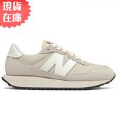 【現貨】New Balance B 237 女鞋 慢跑 休閒 麂皮 燕麥奶茶色【運動世界】WS237DH1