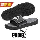 Puma 拖鞋 調整式 運動拖鞋 男女鞋 輕便 套腳 魔鬼氈 情侶穿搭 大logo 厚底 37228001 黑灰