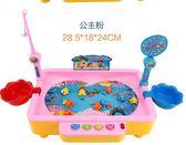 女孩小貓釣魚玩具兒童磁性電動旋轉帶音樂男孩1-3歲寶寶益智達人WY【全館免運八五折任搶】