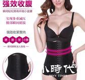 多功能收腹帶產后美體塑身衣 CX-2