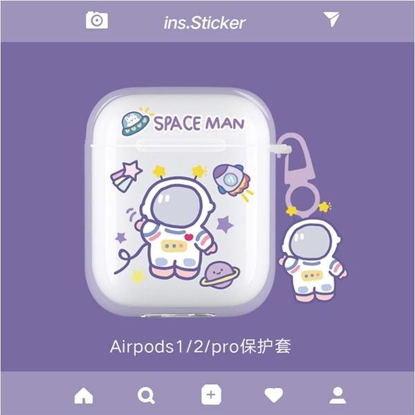 airpods保護套耳機包Airpods1/2代蘋果pro卡通透明