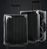尋未透明加厚耐磨拉桿箱套旅行箱套行李箱保護套20/24/26/28寸 向日葵