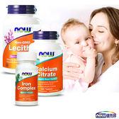 活力媽咪寶元氣套組 (當歸鐵+卵磷脂+加強鈣-檸檬酸鈣)-NOW健而婷