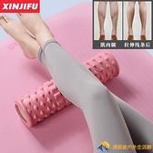 瑜伽柱泡沫軸健身瘦腿放松器腿部肌肉狼牙棒按摩器滾軸男女【勇敢者戶外】【勇敢者戶外】