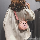帆布搞怪小包包少女可愛醜萌豬豬包網紅小黑包小豬斜背包【免運快出】