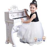電子琴 兒童音樂玩具入門鋼琴電子琴寶寶初學者話筒早教嬰幼兒女孩T 2色