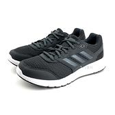 男款ADIDAS DURAMO LITE2.0 輕量慢跑鞋《7+1童鞋》7305 黑色