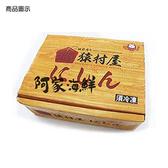 黃金魚尼信/猿村屋2kg±10%(12條/盒)#嚴選鯡魚卵#壽司柳葉魚卵#解凍即食