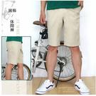 【大盤大】(A639) 純棉五分褲 夏休閒褲 男短褲 直條紋口袋工作褲 寬鬆 戶外潮褲【XL和2XL號斷貨】