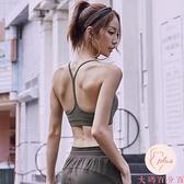 美背運動內衣女防震跑步聚攏細肩帶文胸健身吊帶瑜伽背心bra【大碼百分百】