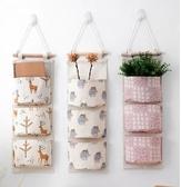 收納袋 棉麻收納掛袋懸掛式多層布藝掛兜 宿舍門後牆壁雜物收納袋T 3色 雙12提前購