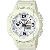 BABY-G BGA-230少女時代帥氣中性風腕錶-米黃+白(BGA-230-7B2)