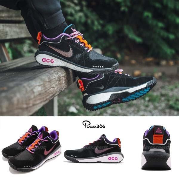 Nike 戶外鞋 ACG Dog Mountain 黑 藍 麂皮鞋面 透氣 男鞋 越野 運動鞋 【PUMP306】 AQ0916-001