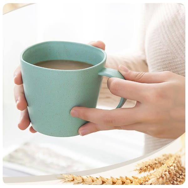 【小麥多用杯】韓系北歐環保無毒 咖啡杯 漱口杯 水杯 牙刷杯子 大口杯 馬克杯