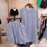 運動風套裝女ins休閒大碼兩件套洋氣減齡顯瘦寬鬆韓國網紅衣服夏 極速出貨