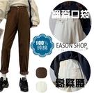 EASON SHOP(GW5356)實拍純棉丹寧多口袋鬆緊腰收腰牛仔褲女高腰休閒褲顯瘦直筒九分褲哈倫褲修身長褲