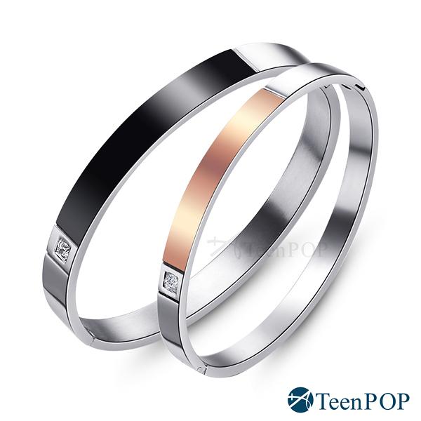 情侶手環 ATeenPOP 西德鋼對手環 永恆的承諾 無字款 單個價格 情人節推薦