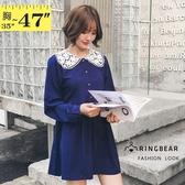 雪紡上衣--氣質可愛蕾絲娃娃領排扣A字寬鬆修身顯瘦雪紡長上衣(藍L-3L)-X312眼圈熊中大尺碼