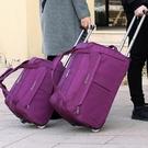 拉桿包 旅行包女手提行李包男大容量拉桿包折疊防水旅游包韓版登機箱包潮【快速出貨】
