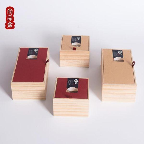 618好康又一發燕窩包裝盒小禮盒裝松木茶葉禮品盒燕條木盒滋補禮品盒茶葉罐定制