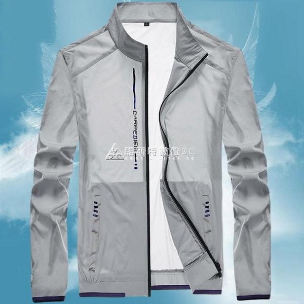 防曬衣男士夏季超薄透氣防紫外線外套戶外潮流運動男裝速干防曬服 快速出貨 快速出貨