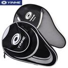 球包銀河乒乓球拍套葫蘆拍袋乒乓球包運動包便攜裝備兵乓球袋子保護套 小山好物
