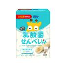 【愛吾兒】小兒利撒爾 健康補給站-乳酸菌夾心米果-豆乳口味-64g(8g*8支/袋)