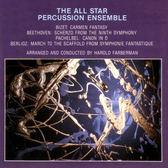 【停看聽音響唱片】【CD】 最佳示範測試片 敲擊卡門 香港CD聖經上榜名盤