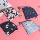 《J 精選》日系簡約零錢包/鑰匙包/化妝包/小物收納包