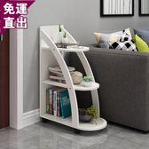 茶几沙發邊幾邊櫃移動角幾現代簡約臥室小茶幾迷你客廳小戶型茶桌方桌