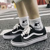 夏季襪子女薄款中筒襪ins韓版學院風個性短筒女襪子百搭運動潮襪 韓幕精品