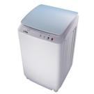 【南紡購物中心】KOLIN 歌林 單槽迷你洗衣機  BW-35S01