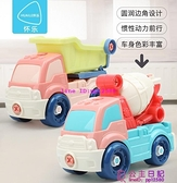 兒童拆裝車擰螺絲寶寶動腦動手益智玩具男女孩智力開發拼裝玩具車兒童玩具【公主日記】