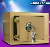 帶鎖小箱子 桌面收納盒帶鎖收納鐵盒小型迷你保險箱首飾零錢保管箱禮品收納盒 玩趣3C