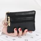錢包 真皮質感零錢包女錢包迷你軟皮手包小錢包鑰匙硬幣卡包短款拉錬包【八折搶購】