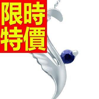 藍寶石 項鍊 墜子S925純銀-0.01克拉生日情人節禮物女飾品53sa19[巴黎精品]