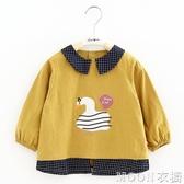 寶寶吃飯罩衣秋冬女孩防水護衣兒童飯兜長袖圍裙男童純棉嬰兒圍兜 moon衣櫥