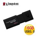 全新 金士頓 Kingston DT100G3 16G USB3.0 隨身碟 五年產品保固