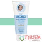 現貨 蔻蘿蘭 寶寶全能保濕乳 保濕護膚乳 200ML Klorane【巴黎好購】KLO0320006
