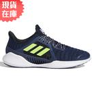 【現貨】Adidas CLIMACOOL VENT 男鞋 慢跑 輕量 透氣 避震 深藍【運動世界】FW3012