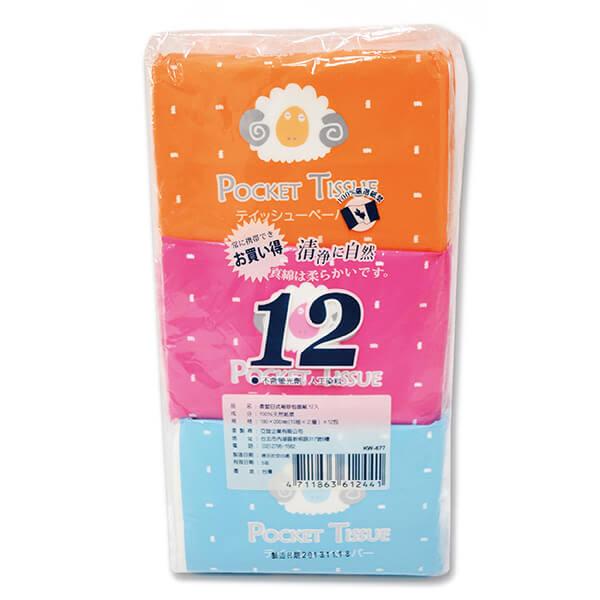 【柔皙】日式袖珍面紙 10抽12入|分享包 台灣製