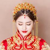 新年鉅惠 2018新款新娘古裝結婚大氣中式鳳冠發飾秀禾服鳳冠霞帔敬酒服頭飾