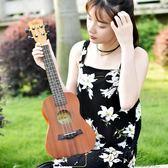 尤克裏裏初學者21寸23寸26寸烏克麗麗ukulele成人兒童小吉他學生