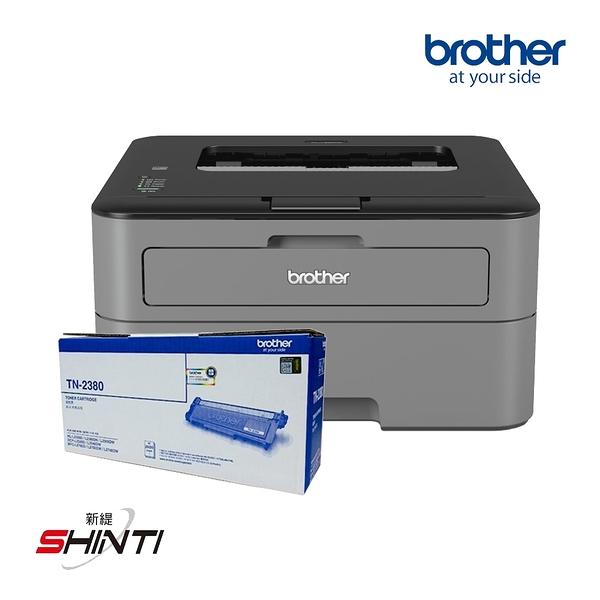 【搭原廠TN-2380一支】Brother HL-L2320D 高速黑白雷射自動雙面印表機