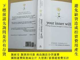 二手書博民逛書店Your罕見Inner Will: Finding Person